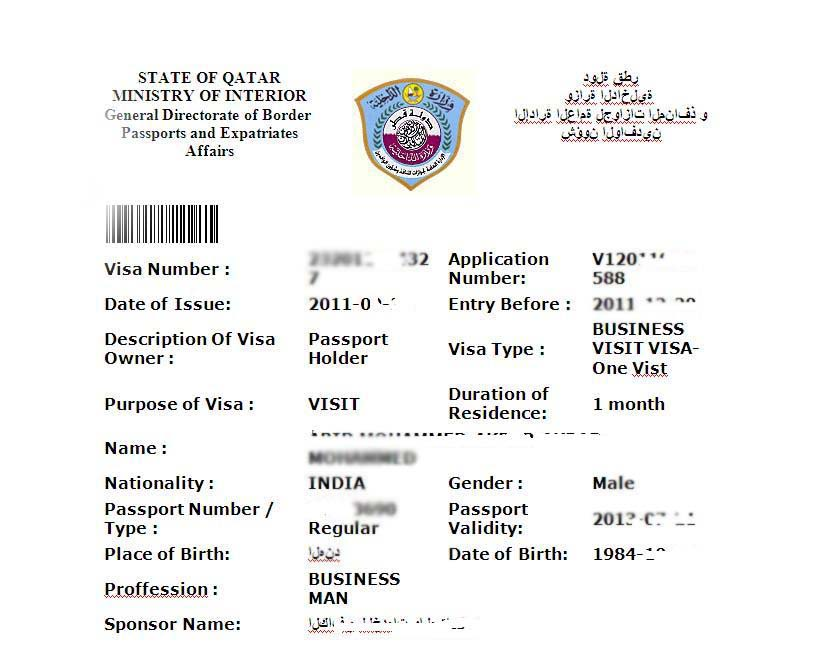 Apply online for a qatar visa qatar visas qatar visa stopboris Images
